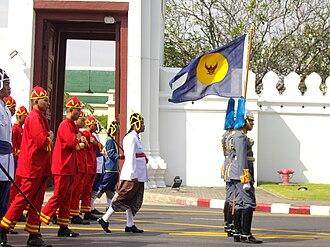 Royal Standard of Thailand - Image: Rajawong fai nai flag for Princess Galyani (2)