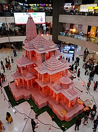 Ram Temple miniature not to scale replica Diwali New Delhi 1.jpg