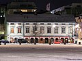 Rantakatu 6 Oulu 20200106.jpg
