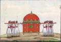 Reminiscences of Imperial Delhi Bridal Dohleh.PNG
