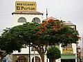 "Restaurant ""El Porton"", Nazca Peru.JPG"