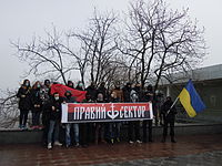 Right Sector, Odessa.jpg