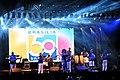 Ritmos musicais diversos agitam festa de 59º de Brasília (32721247687).jpg