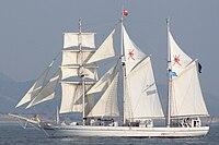 Rnov shabab oman under sails.jpg