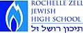 Rochelle Zell Jewish High School Logo.jpg