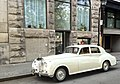 Rolls Royce Waits To Whisk Away The Happy Couple (229165301).jpeg