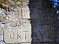 Roodt-sur-Syre, Léiffrächen (104).jpg