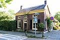 Rossum - Kerkstraat 10 Woonhuis.jpg