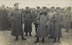 Japanese intervention in Siberia - Wikipedia
