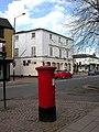 Rugby-Church Street - geograph.org.uk - 1827726.jpg