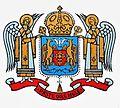 Rumunská pravoslavná církev.jpg