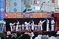 Ryukyu Matsuri in Shin-Nagata Oct09 027.JPG