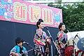 Ryukyu Matsuri in Shin-Nagata Oct09 142.JPG