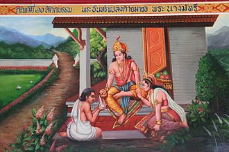 Een schilderij over de Vessantara Jātaka