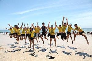 Sungkyunkwan University - SKKU ISS 2012 Boryeong Mud Festival Field Trip