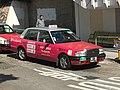 SN5286(Hong Kong Urban Taxi) 22-11-2019.jpg