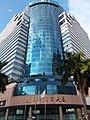 SZ 深圳 Shenzhen 羅湖 Luohu 嘉賓路 Jiabin Road Tai Ping Yang Commercial & Trade Building August 2018 SSG 02.jpg