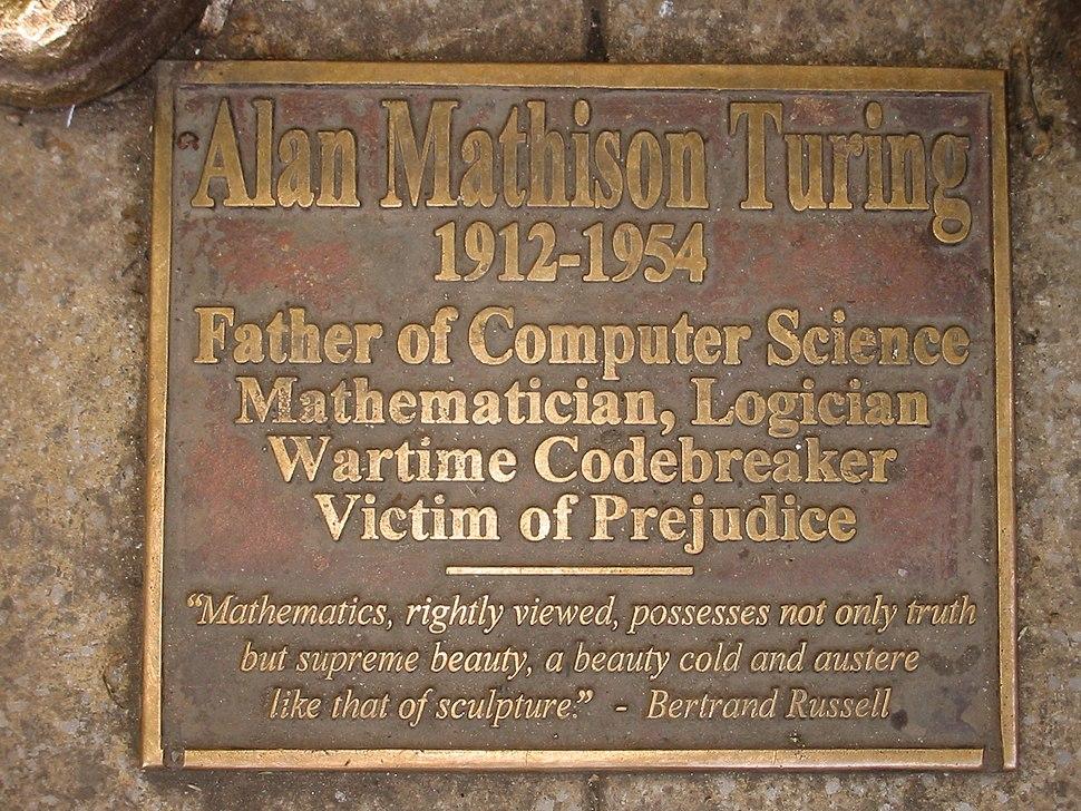 Sackville Park Turing plaque