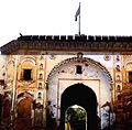 Sadabad Fort.jpg