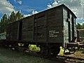 Saechsisches Eisenbahnmuseum - gravitat-OFF - Güterwagen Karl-Marx-Stadt.jpg