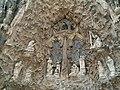 Sagrada Familia (part of Nativity facade) - panoramio.jpg