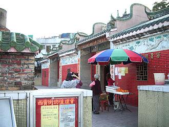 Sai Kung District - Sai Kung Tin Hau Temple, Sai Kung