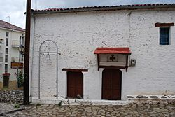 Saint Pantaleon Church in Kastoria.jpg