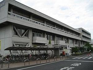 Sakado, Saitama - Sakado city hall