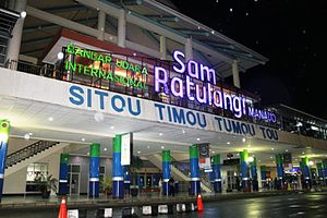 Sam Ratulangi International Airport - Sam Ratulangi International Airport Terminal