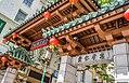 San Francisco (11) - Chinatown Gate (14662197406).jpg