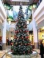 Sapin de Noël, galerie commerciale (CLERMONT-FERRAND,FR63) (3113901772).jpg