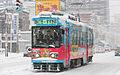 Sapporo Tram Type 8520 013.JPG