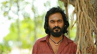 Appani Sarath