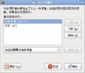 Screenshot-FF-Accept-Language.png
