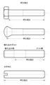 Screw (bolt) 07D-J.PNG