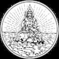 Seal Satun.png