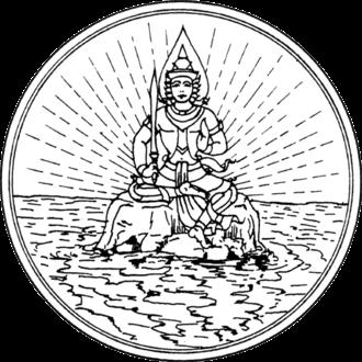 Perlis - Image: Seal Satun