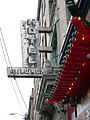 Seattle Milwaukee Hotel 02.jpg