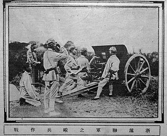 Second Zhili–Fengtian War - Jiangsu–Zhejiang Warlord Conflict