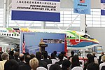 Secretary Clinton Delivers Remarks at Boeing Shanghai Aviation Services.jpg