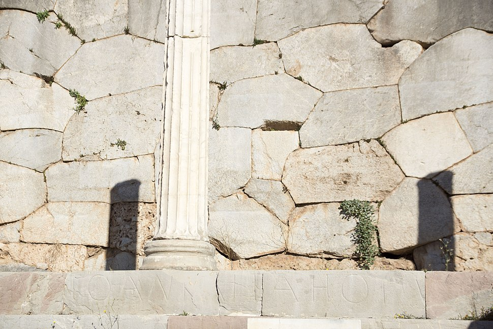 Section of Polygonal Wall at Delphi