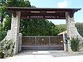 Sede dei Carabinieri Forestali a Mongiana.jpg