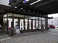Seinäjoki City Theater entrance 20180925.jpg