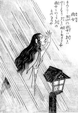 Ameonna - The ameonna as illustrated by Toriyama Sekien.