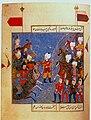 Sekumname1525 Chaldiran battle.jpg