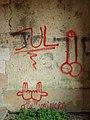 Senan-FR-89-lavoir du Tholon-graffiti-a1.jpg
