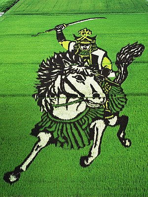 Sengoku busho of rice field art.JPG