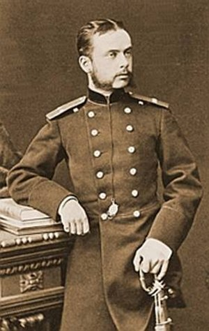 Seraphim Chichagov - Leonid Chichagov as an artillery officer, year unknown.