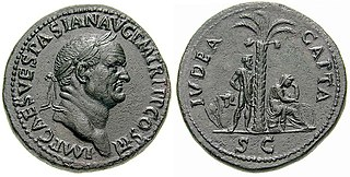Judaea Capta coinage