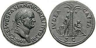 An ancient Roman coin. The inscription reads IVDAEA CAPTA. The coins inscribed Ivdaea Capta (Judea Captured) were issued throughout the Empire in order to demonstrate the futility of possible future rebellions. Judea was represented by a crying woman.
